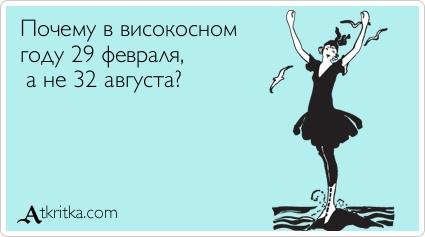 3676705_atkritka_1416912641_747 (425x237, 46Kb)
