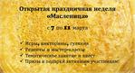 ������ Банер гор 604х328 (604x328, 320Kb)