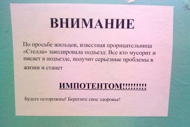 1406999930_podezd-4 (650x434, 179Kb)