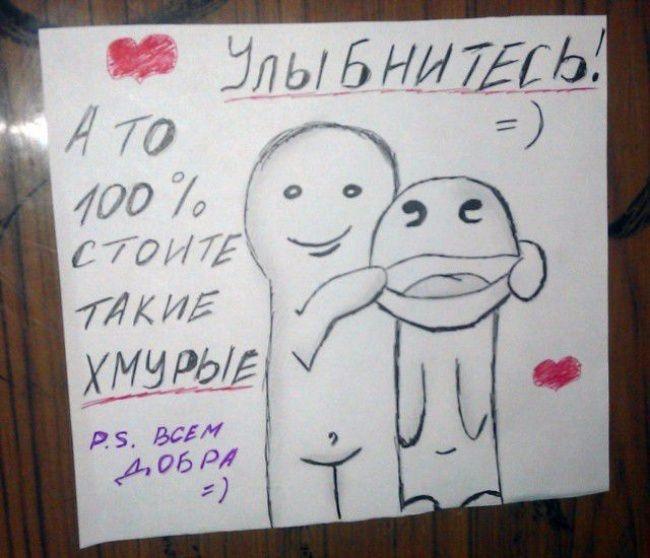 1406999986_podezd-11 (650x558, 283Kb)