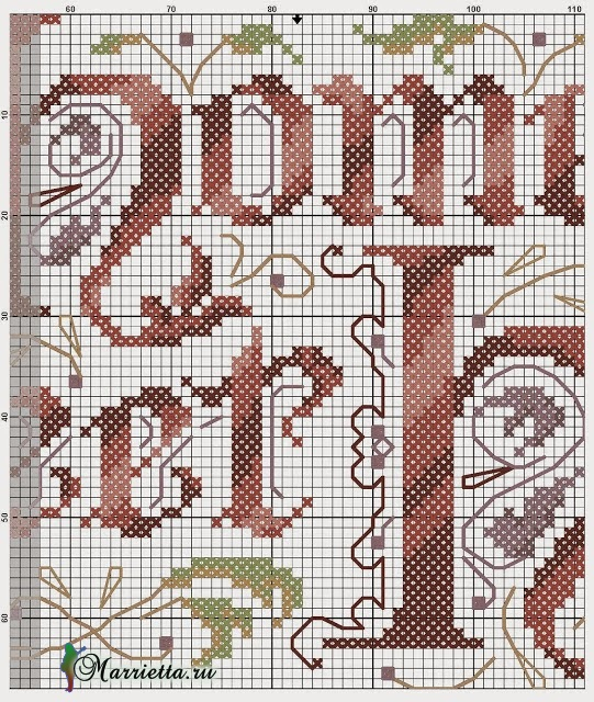 Home swett Home - вышивка крестом для подушки (3) (541x640, 527Kb)