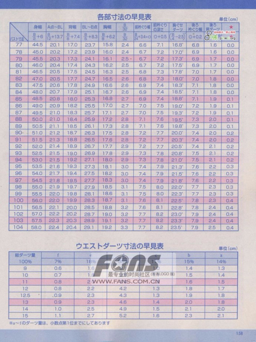 9f480c69gd03d3efbbaf7&690 (523x700, 442Kb)