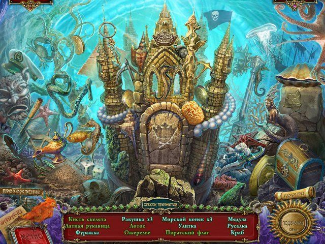 queens-tales-sins-of-the-past-collectors-edition-screenshot0 (640x480, 482Kb)