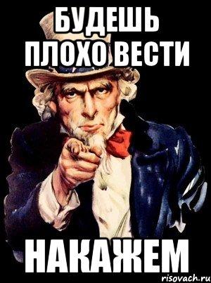 ������ ����� ���� ����� - �������. ���./3241858_ploho (300x403, 33Kb)