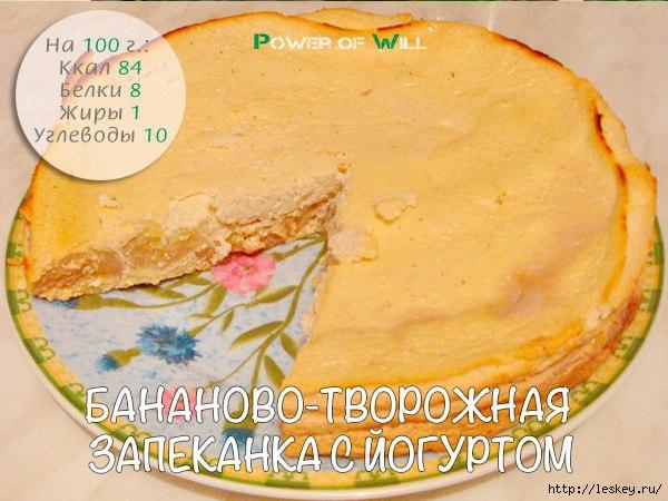 q2Dk2Fle31Q (600x450, 166Kb)