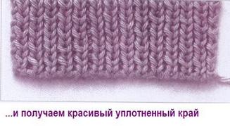 5177462_Image_2_1_ (327x179, 60Kb)