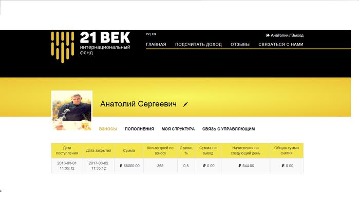 Безымянный3 (700x393, 78Kb)