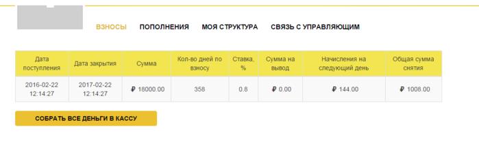 Безымянный1 (700x224, 38Kb)