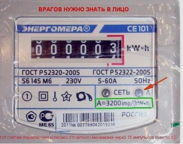 ���������� (635x500, 119Kb)