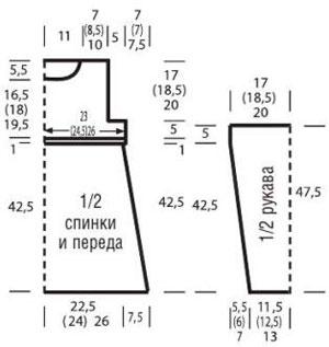 m_019-2 (300x317, 41Kb)