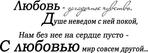 Превью я5 (604x216, 69Kb)