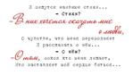Превью яс (604x345, 102Kb)