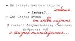 Превью яы (604x328, 109Kb)