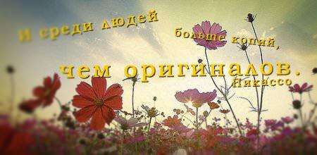 image_55367 (450x220, 24Kb)