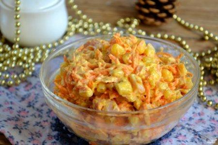 салат с корейской моркавью и копченой курицей 1 (450x300, 143Kb)
