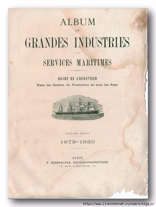 1stFF-GrandIndustries01 (526x700, 226Kb)