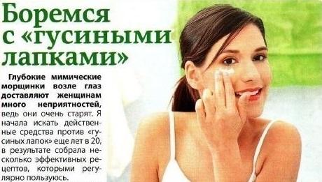 4716146_boremsasgusinimi (460x261, 59Kb)