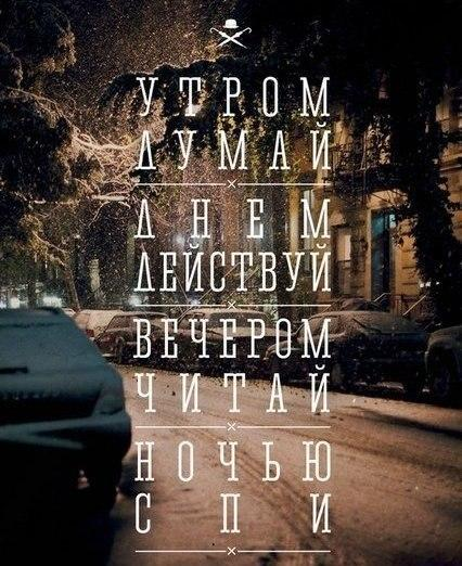 vJYSuPQnhO8 (426x522, 58Kb)