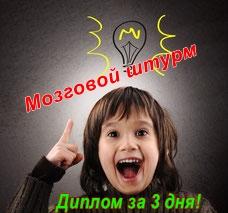 всероссийский конкурс для младших школьников/4732102_image (228x213, 37Kb)