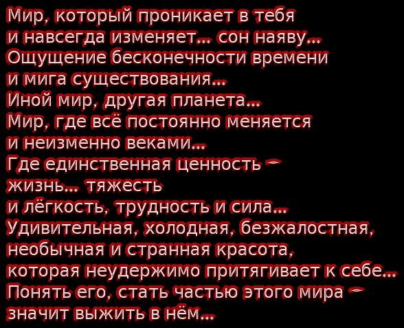 cooltext169467508832926 (588x477, 243Kb)