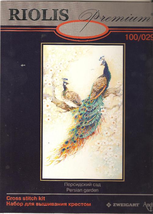 196683-4c3c8-52532589--ua92ba (502x700, 435Kb)
