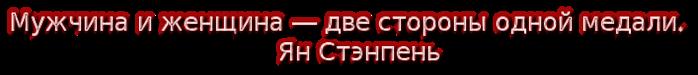 cooltext169575083330561 (700x75, 49Kb)