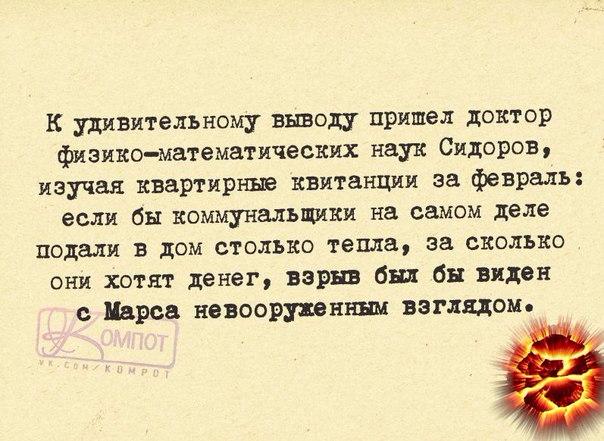 1457121006_frazki-6 (604x441, 254Kb)