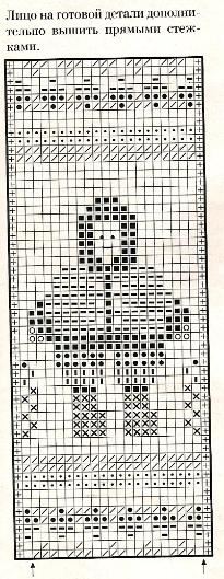 Shema-zhakkardovogo-uzora-30 (205x529, 234Kb)