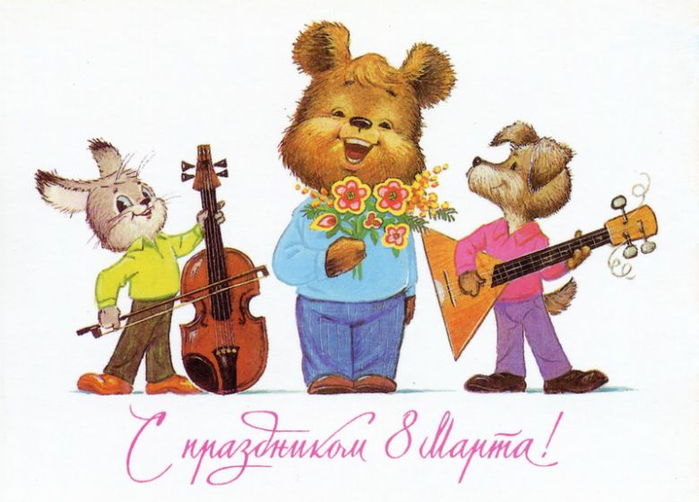 raboty_hudozhnikov_-_kollekciya_sovetskih_otkrytok_k_8_marta_710 (700x502, 282Kb)