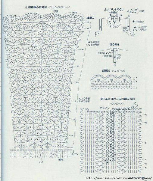 2V2Nttcu1zo (508x604, 304Kb)
