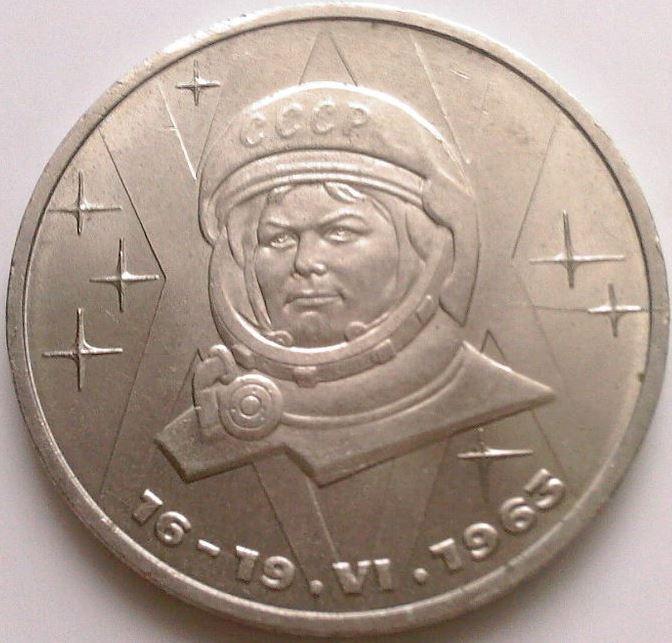 04_ruble_Tereshkova (672x643, 257Kb)