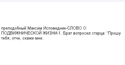 mail_97530774_ (400x209, 4Kb)