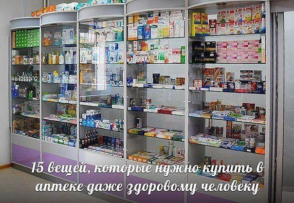 4121583_image (604x417, 100Kb)