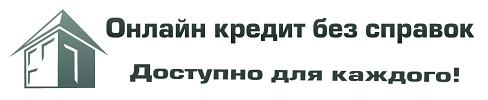 2835299_ONLAIN_KREDIT (488x100, 23Kb)