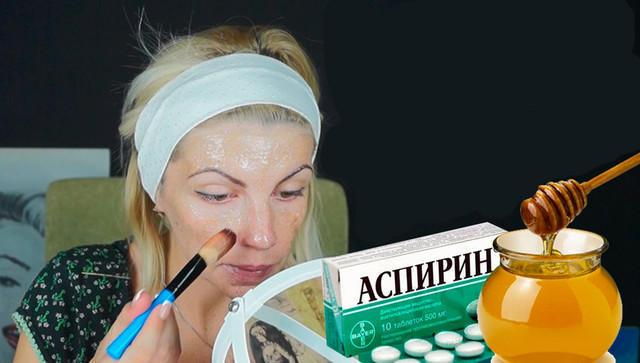3720816_Aspirinovaya_maska (640x363, 36Kb)