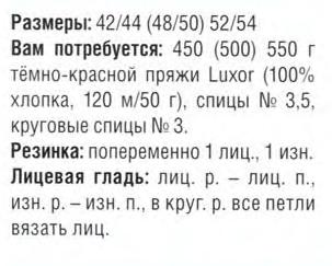 p0029-sel (303x243, 61Kb)
