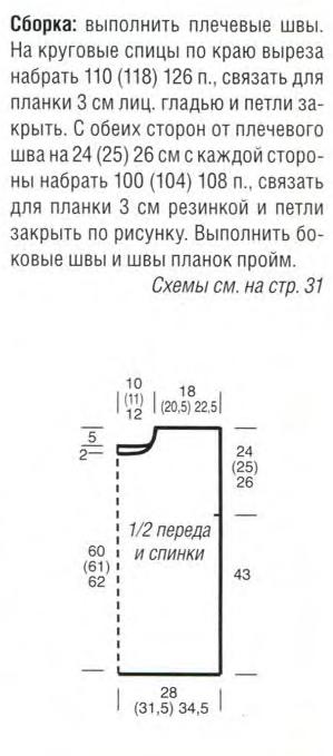 p00293-sel (299x679, 123Kb)