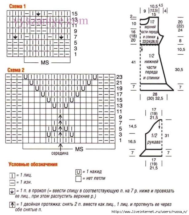 tunika_102_shema (615x700, 254Kb)