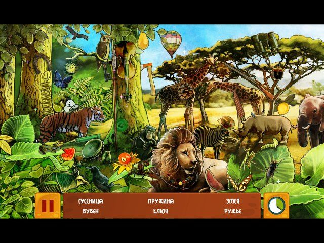incredible-zoo-screenshot0 (640x480, 427Kb)