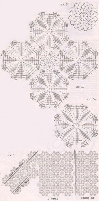 m_020-2 (343x700, 191Kb)