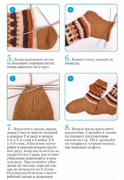 Как убавлять петли при вязании носков спицами 38