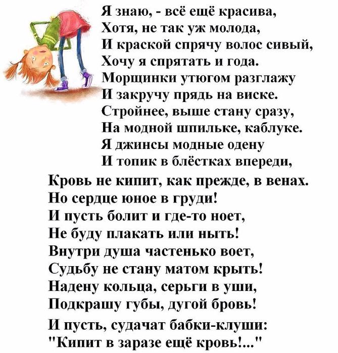 http://img0.liveinternet.ru/images/attach/c/11/128/420/128420344_dfee339a49e12b4da4fc0b1b79f550a3_h12566.jpg