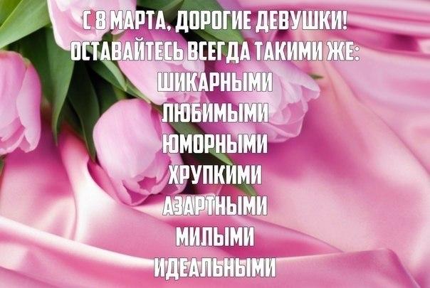 5222098_yi2XqLbz5SE (604x405, 54Kb)