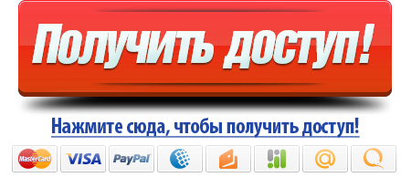 3479580_KNOPKA_Polychit_dostyp (450x194, 30Kb)