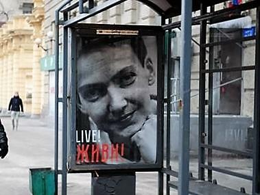 Виктория Ивлева  Плакат с портретом Надежды Савченко в центре Москвы (379x285, 67Kb)