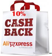 3509984_cashbackaliexpress400x200 (178x193, 57Kb)