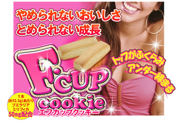 3726595_FCUPCOOKIES (700x487, 173Kb)