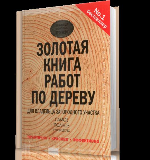 4027137_newproject_1_ (527x562, 369Kb)