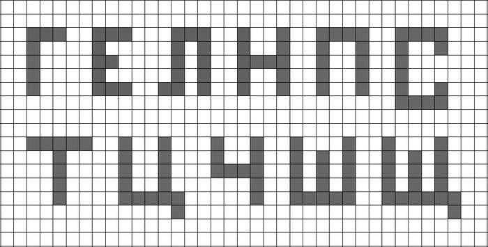 как выучить буквы. графический диктант по клеткам для дошкольников, пишем буквы по клеточкам./1455767181_bukvuy_po_kletkam_bez_diagonaley (700x355, 65Kb)