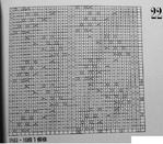������ 1--- (600x526, 282Kb)